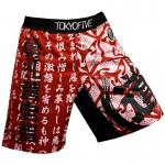 Ku Heaven Fight Shorts - Red - Tokyo Five