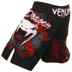 Venum Lyoto Machida UFC 140 Fightshorts - Black